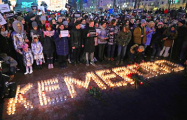 В Москве прошли две акции в память о жертвах пожара в Кемерове