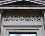 НББ просит банки страны защищаться от подозрительных финопераций