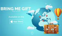 Гродненцы разработали мобильное приложение для туристов и выиграли обучение в США
