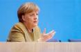 Меркель: На саммите НАТО обсудят Беларусь