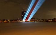 В Риге зажгли бело-красно-белые огни над рекой в знак солидарности с Беларусью