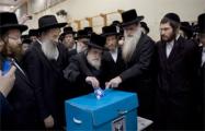 В Израиле завершилось голосование на выборах