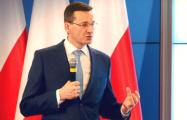 Правительство Польши приняло план стратегического развития экономики