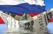 За год отток капитала из России вырос почти в два раза