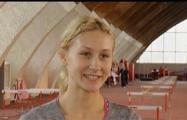 Белоруска завоевала золото молодежного ЧМ по легкой атлетике