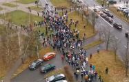 «Далучайся»: мощная колонна минчан идет маршем