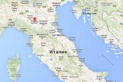 Итальянские выпускники планировали сжечь школу и взвалить ответственность на ИГ