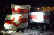 Жители Новополоцка и Орши требуют освободить политзаключенных