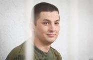 Защита белорусского добровольца «Правого сектора» обжаловала приговор суда