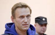 Навальный подаст в суд на российских пограничников