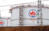 «Никакой партизанщины», просто «Беларусь перерабатывает последнюю нефть»