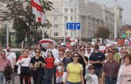 В Могилеве протестующие оттеснили милицию