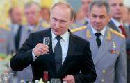 Азартные игры Путина