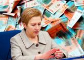 Ермакова: Нули на деньгах придется потерпеть