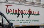 Гендиректор «Беларусьфильма»: 60% успешных фильмов для российских телеканалов делают белорусы