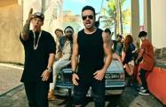 Песня Despacito стала самой прослушиваемой в истории интернета