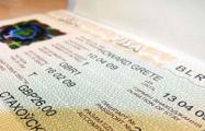 В Беларуси откорректировали визовые правила