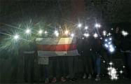 Витебск и Лида вышли на вечерние акции солидарности