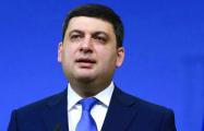 Гройсман: Российская тоталитарная машина не простила Бабченко честности и принципиальности