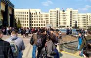 В Минске эвакуировали студентов БГПУ