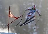 Белорусская горнолыжница впервые попала в топ-30 на ЧМ