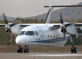 Частная компания «Витавиа» обанкротилась: самолеты проданы