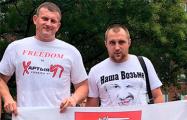 Антон Абросов: Белорусские власти боятся, что неэффективность системы станет очевидной