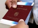 Поселиться в Венгрии можно будет за 250 тысяч евро