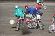 Белорусы заняли третье  место на чемпионате Европы по мотоболу