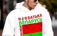 Как русские ябатьки пытаются спасти Сашу Таракана