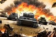 Нижегородский угрозыск нашел украденный в World of Tanks танк