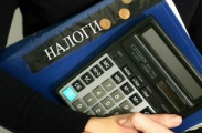 Мэрия Минска планирует обсудить ставки подоходного налога с народом