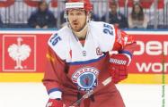Белорусский хоккеист подписал контракт с самым титулованным клубом Польши