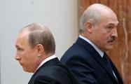 Путин посадил Лукашенко на диету