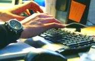 Хакеры получили данные 25 миллионов паспортов клиентов Marriott