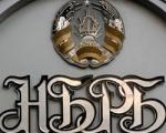 На рассмотрение Лукашенко направлен проект денежно-кредитной политики на будущий год
