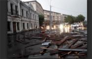 Видеофакт: В Москве «сложился» бизнес-центр
