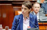 В Сербии разгорелся шпионский скандал из-за России