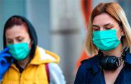 Bloomberg: Пандемия не закончилась