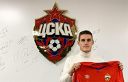 В ЦСКА Илью Шкурина приветствовали по-белорусски