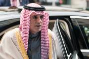 Саудовская Аравия объявила о продолжении бойкота Катара