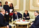 The Times: Минские соглашения стали подарком для Путина