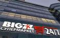 Все магазины Bigzz и «Копилка» в Беларуси не работают