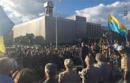На Майдане Незалежности прошла акция памяти Павла Шеремета