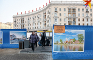 Фотофакт: на площади Победы в Минске повесили табличку с шестью ошибками