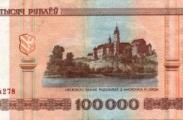 На белорусских деньгах исправили ошибку