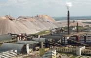 Работники «Беларуськалия» и «Нафтана» объявили о присоединении к забастовке