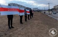 Жители Серебрянки выстроились в цепь солидарности