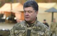 Порошенко попал под обстрел боевиков в зоне АТО