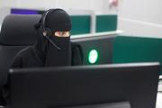Саудовским женщинам разрешили работать авиадиспетчерами
